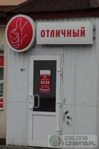 sklep_z_produktami_bialorus